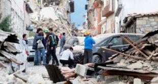 assicurazione per terremoto