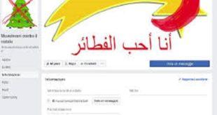 Facebook, spunta pagina Musulmani contro il Natale: è uno scherzo